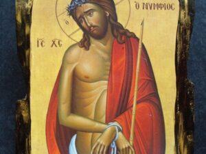Ιησούς Χριστός ο Νυμφίος